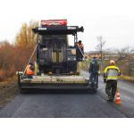 Дорожные работы в Киевской области
