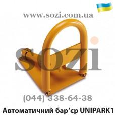 Автоматический барьер CAME unipark 1