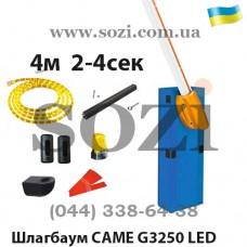 Автоматический шлагбаум CAME G3250 с LED подсветкой стрелы