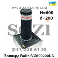 Автоматический боллард Fadini VG600200UA