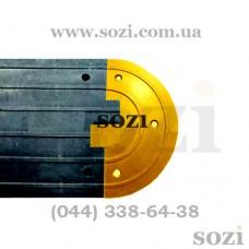 Лежачий полицейский ЛП-03 боковой желтый 470х240х50mm