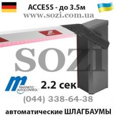 Автоматический шлагбаум Magnetic ACCESS