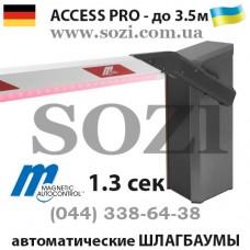 Автоматический шлагбаум Magnetic ACCESS PRO