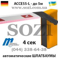 Автоматический шлагбаум Magnetic ACCESS L - Германия