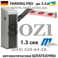 Автоматический шлагбаум Magnetic PARKING-PRO