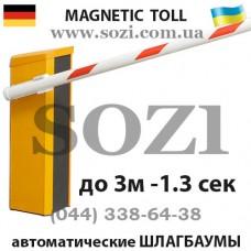 Автоматический шлагбаум Magnetic TOLL