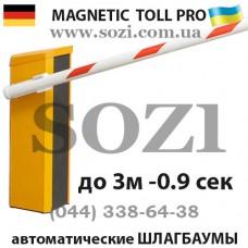Автоматический шлагбаум Magnetic TOLL PRO
