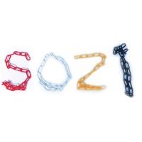 Жёлтая пластиковая цепь наборная ПЦ-05, 1м