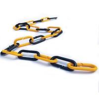 Пластиковая цепь оградительная ПЦ-08 , 1м
