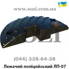 Лежачий полицейский ЛП-07-край 300x150x55mm