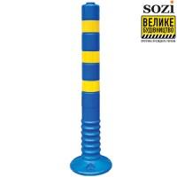 Резиновые столбики ДС42-UA - 75 см
