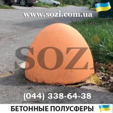 Полусфера из бетона СБ-06