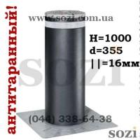 Антитаранный боллард автоматический FAAC J335 HA M30