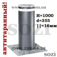 Антитаранный боллард автоматический FAAC J335 HA M30 нерж.сталь