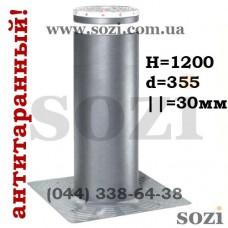 Автоматический столбик FAAC J335 HA M50 нерж.сталь