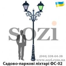 Парковый светильник фонарь ФС-02