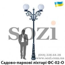 Долговечный ФС-02-О фонарный столб с 2 шарами