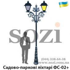 Осветительный набор SOZI ФС-02+ с доп.декором