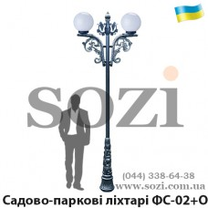 Фонарный столб с доп.декором на 2 светильника ФС-02+О