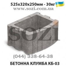 Клумба бетонная вазон цветочник КБ-03