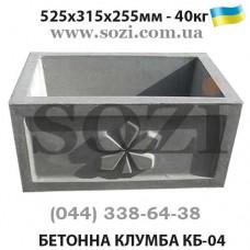 Клумба бетонная вазон цветочник КБ-04