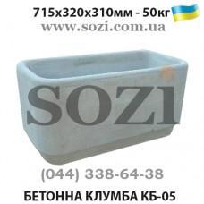 Клумба бетонная вазон цветочник КБ-05