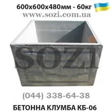 Клумба бетонная вазон цветочник КБ-06