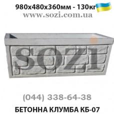 Клумба бетонная вазон цветочник КБ-07