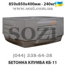 Клумба бетонная вазон цветочник КБ-11