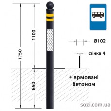 Столбики СП-05-Ш-1100-102-АБ для автобусных остановок с шаром - чёрные
