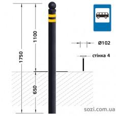 Столбики СП-05-Ш-1100-102-А для автобусных остановок с шаром - чёрные