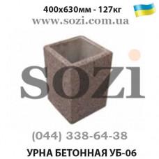 Урна из бетона куб УБ-06 тяжёлая с мраморной крошкой