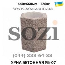 Урна из бетона шестигранний УБ-07 тяжёлая с мраморной крошкой