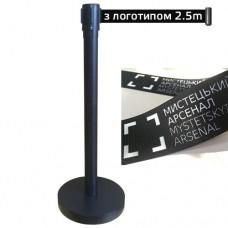 Стойка ЛТМ-01 с логотипом лента 2,5 м