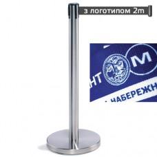Стойка с вытяжной лентой ЛТ-01- 2м с логотипом