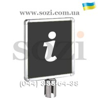 Информационная табличка для стойки ЛТ