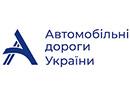 Автомобільні дороги України