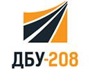 ДБУ-208