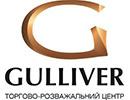 БЦ Гулливер
