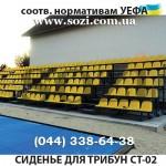 """Полимерные пластиковые сиденья - тренд среди сидушек для стадионов, но это вы еще не слышали о """"стоячих"""" креслах эконом-класса в самолетах!"""